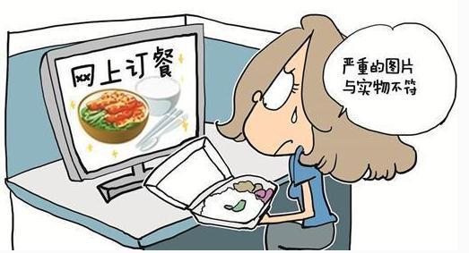 北京市食药监局:不