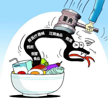陕西省咸阳市上半年查处食品药品违法案件37起