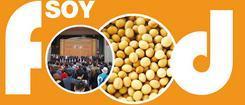 展会标题图片:2017中国(武汉)大豆食品加工技术及设备展览会
