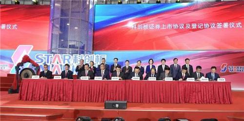 君子道上市孵化器落地北京,流水线孵化企业上市全面启动!